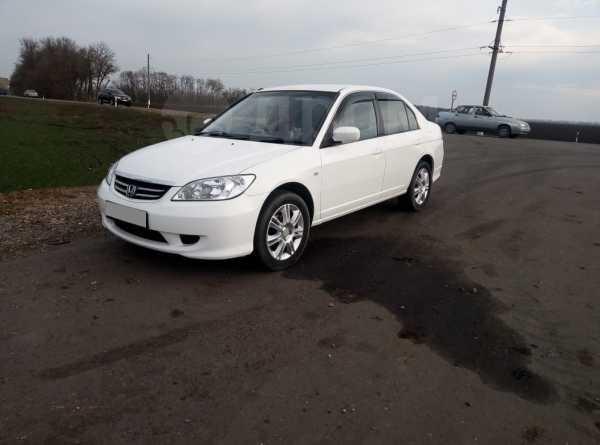Honda Civic Ferio, 2004 год, 290 000 руб.
