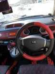 Subaru R1, 2007 год, 250 000 руб.