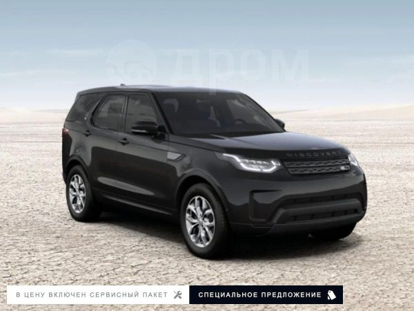 Land Rover Discovery, 2019 год, 5 248 000 руб.