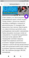 Citroen C4 Aircross, 2014 год, 840 000 руб.