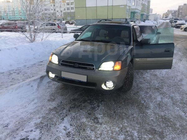 Subaru Outback, 2001 год, 200 000 руб.