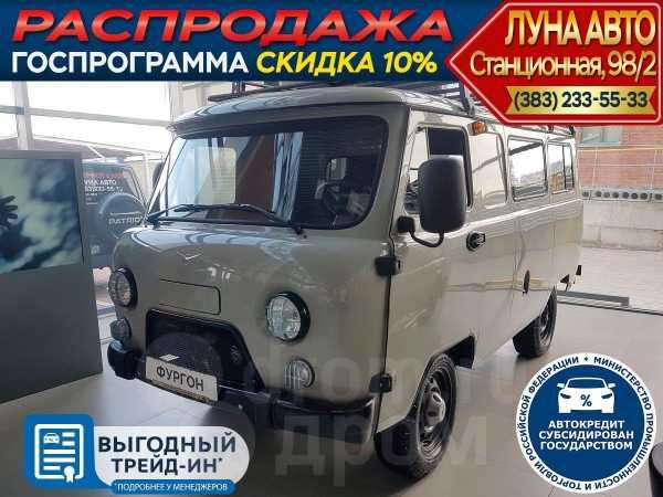 УАЗ Буханка, 2019 год, 660 000 руб.