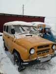 УАЗ 3151, 1994 год, 80 000 руб.