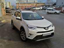 Иваново Toyota RAV4 2018