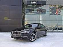 Омск BMW 7-Series 2018