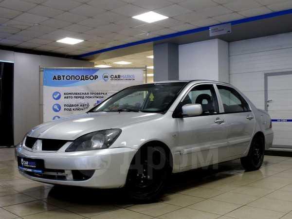 Mitsubishi Lancer, 2005 год, 185 000 руб.