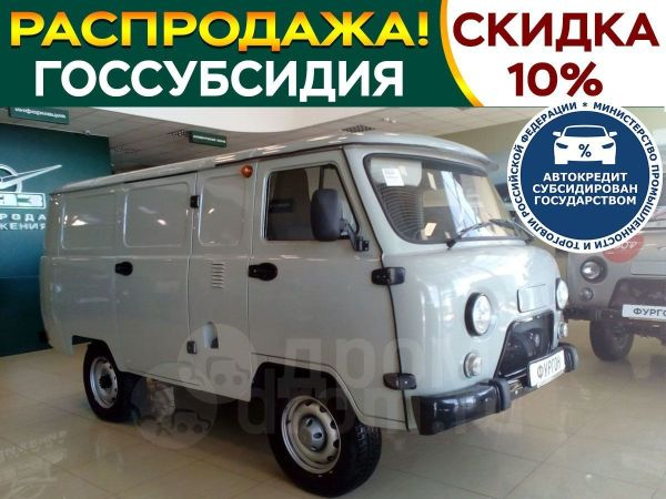 УАЗ Буханка, 2019 год, 669 000 руб.