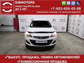 Новокузнецк Astra 2013