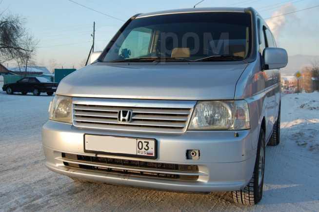 Honda Stepwgn, 2001 год, 460 000 руб.