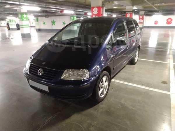 Volkswagen Sharan, 2003 год, 300 000 руб.