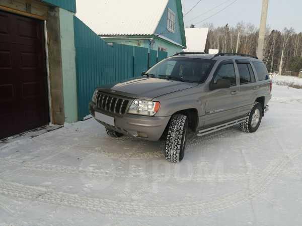 Jeep Grand Cherokee, 1999 год, 420 000 руб.
