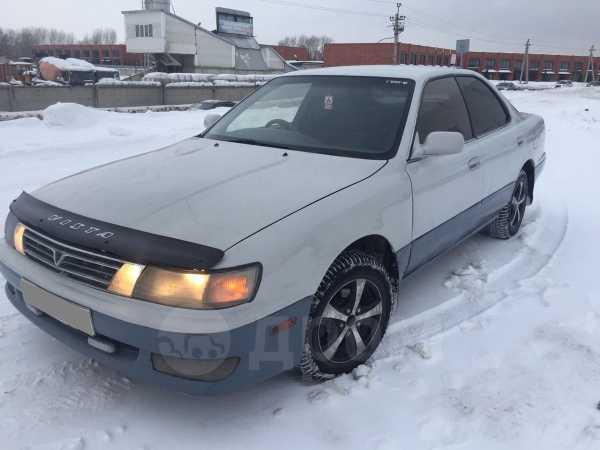 Toyota Vista, 1994 год, 125 500 руб.
