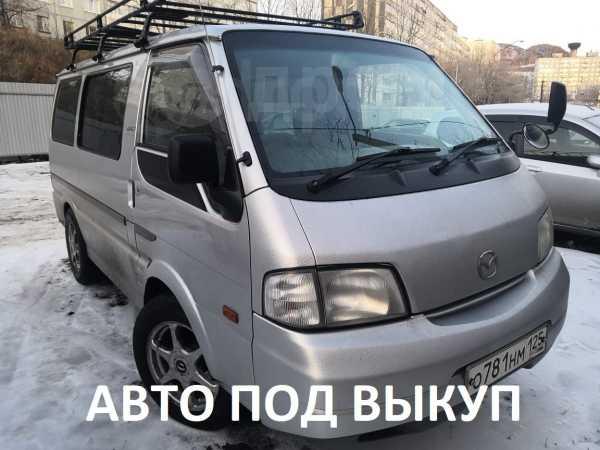 Mazda Bongo, 2008 год, 315 000 руб.