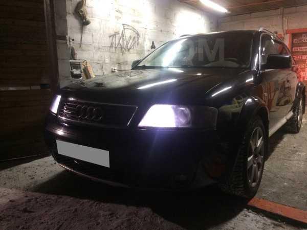 Audi A6 allroad quattro, 2001 год, 230 000 руб.
