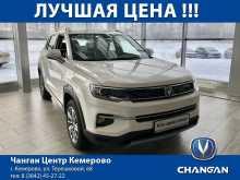 Кемерово CS35 Plus 2019