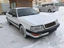 Тюмень 200 1993