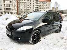 Ижевск Mazda5 2007