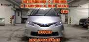 Toyota Estima, 2011 год, 1 390 000 руб.