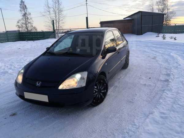 Honda Civic, 2003 год, 210 000 руб.