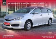 Владивосток Toyota Wish 2010