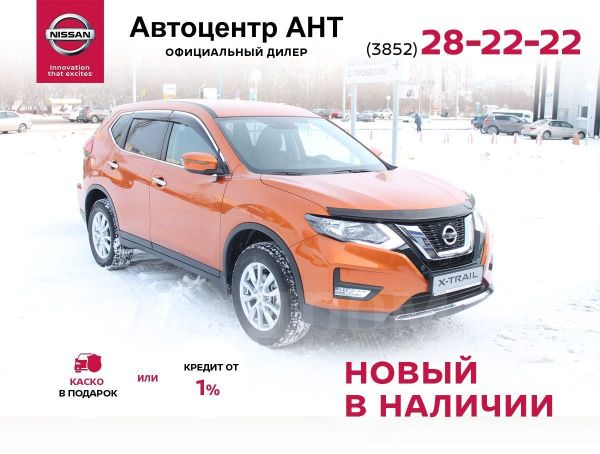 Nissan X-Trail, 2019 год, 1 911 000 руб.