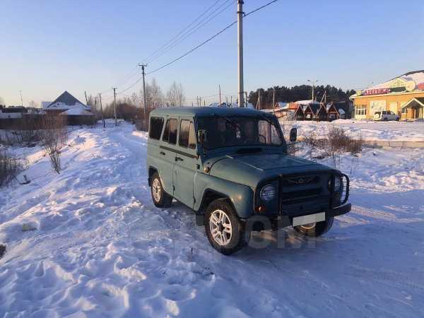 УАЗ 3151, 1996 год, 129 000 руб.