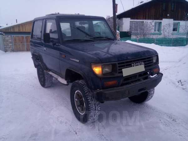 Toyota Land Cruiser Prado, 1993 год, 400 000 руб.