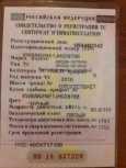 Skoda Octavia, 2018 год, 960 000 руб.