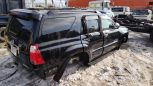 Toyota Hilux Surf, 2006 год, 675 000 руб.
