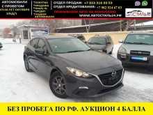 Красноярск Axela 2015