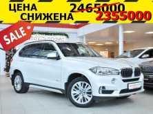 Красноярск BMW X5 2015