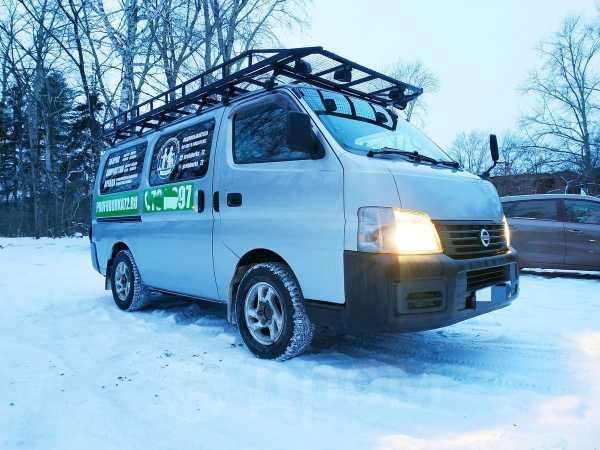 Nissan Caravan, 2003 год, 398 000 руб.