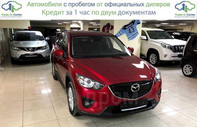 Mazda CX-5, 2014 год, 1 020 000 руб.