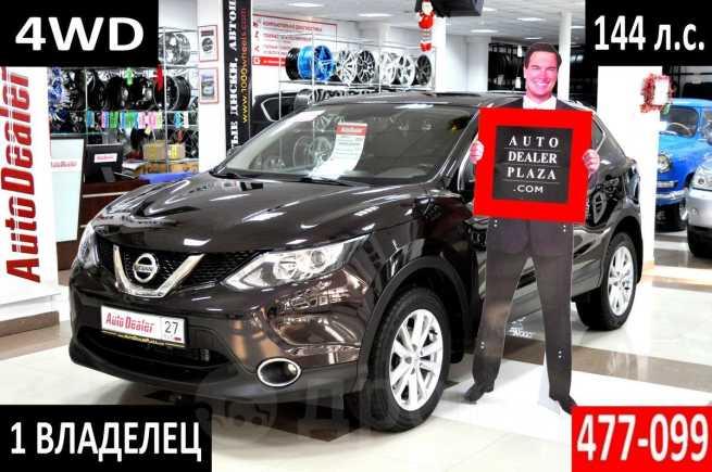 Nissan Qashqai, 2014 год, 1 159 000 руб.