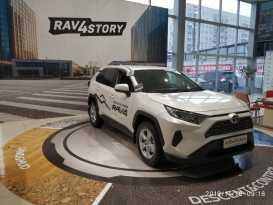 Челябинск Toyota RAV4 2019