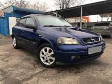 Таганрог Astra 2003