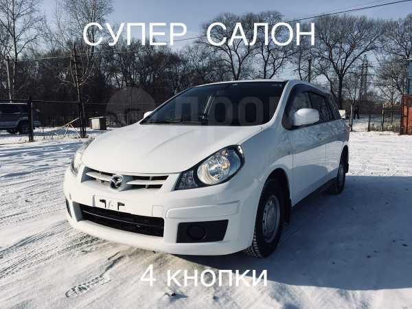 Mazda Familia, 2015 год, 425 000 руб.