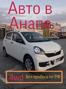 Анапа Mira e:S 2015