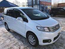 Хабаровск Freed Spike 2013
