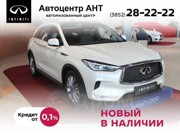 Infiniti QX50, 2019 год, 2 990 000 руб.