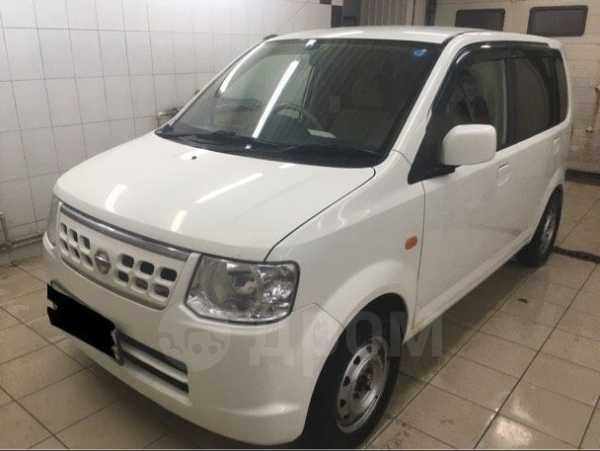 Nissan Otti, 2011 год, 280 000 руб.