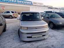 Екатеринбург bB 2001