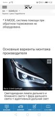 Subaru XV, 2018 год, 1 290 000 руб.