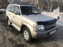 Смоленщина Land Cruiser Prado