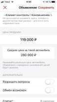 Geely GC6, 2014 год, 99 000 руб.