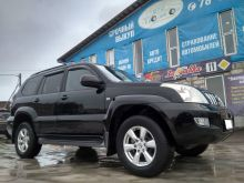 Ярославль Land Cruiser Prado