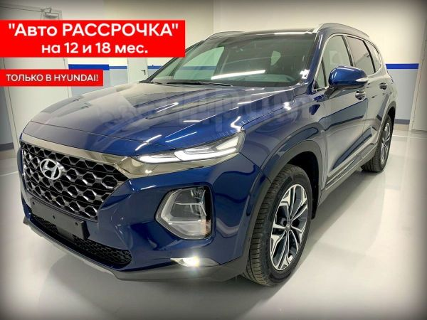 Hyundai Santa Fe, 2019 год, 2 984 000 руб.