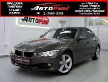 Красноярск BMW 3-Series 2013
