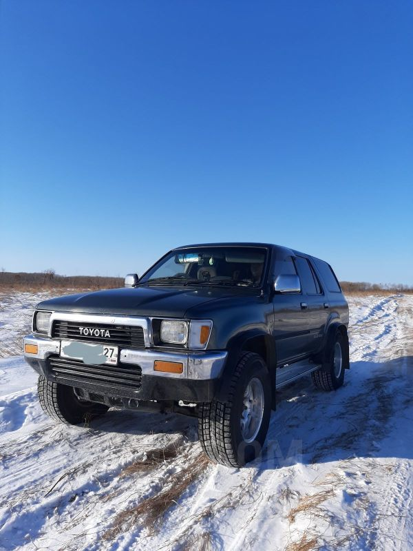 Toyota Hilux Surf, 1991 год, 360 000 руб.