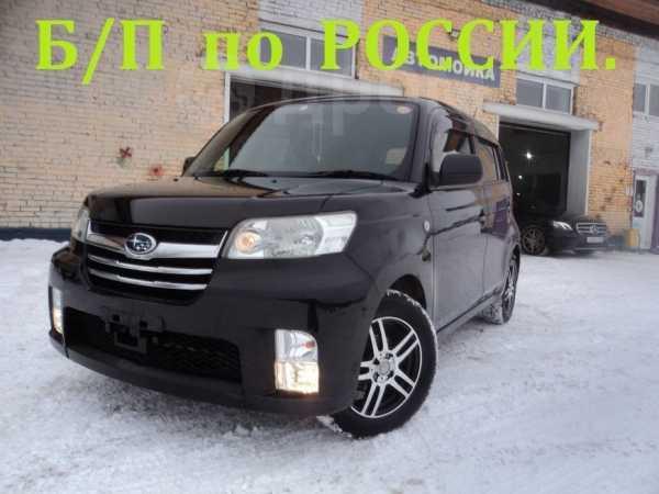 Subaru Dex, 2010 год, 495 000 руб.
